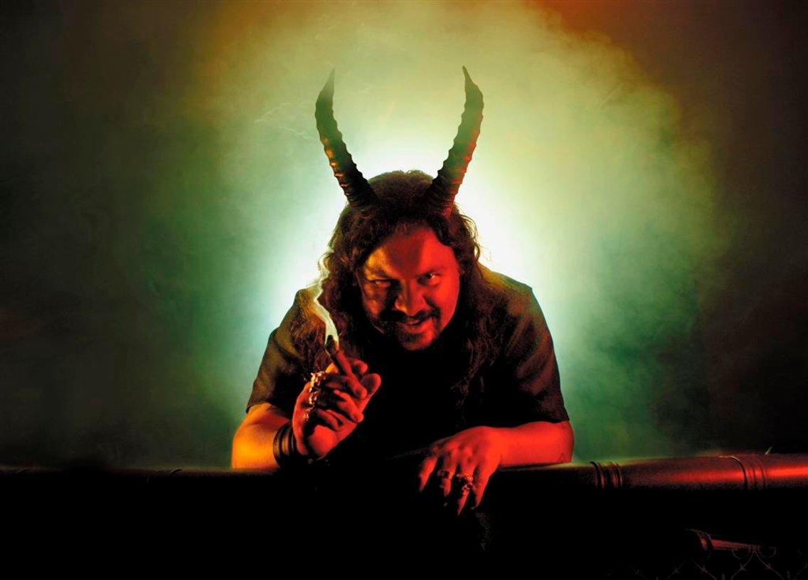 The Metal Bar - immagine di copertina