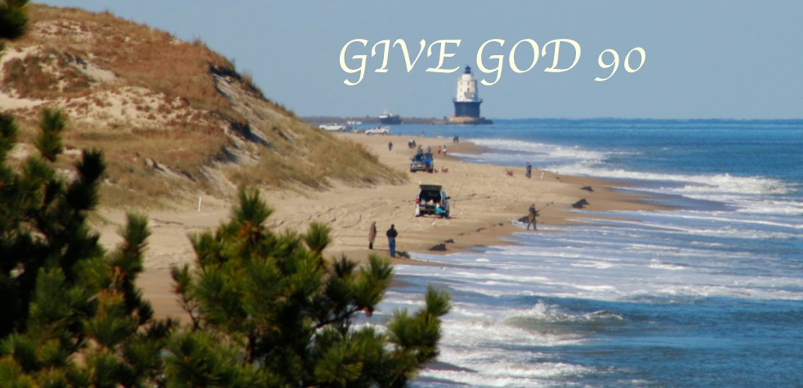 Give god 90 - Cover Image