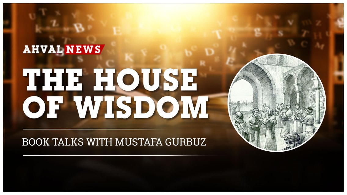 The House of Wisdom - Cover Image