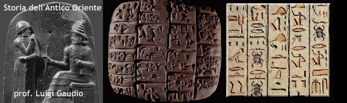 Storia dell'antico oriente - Cover Image