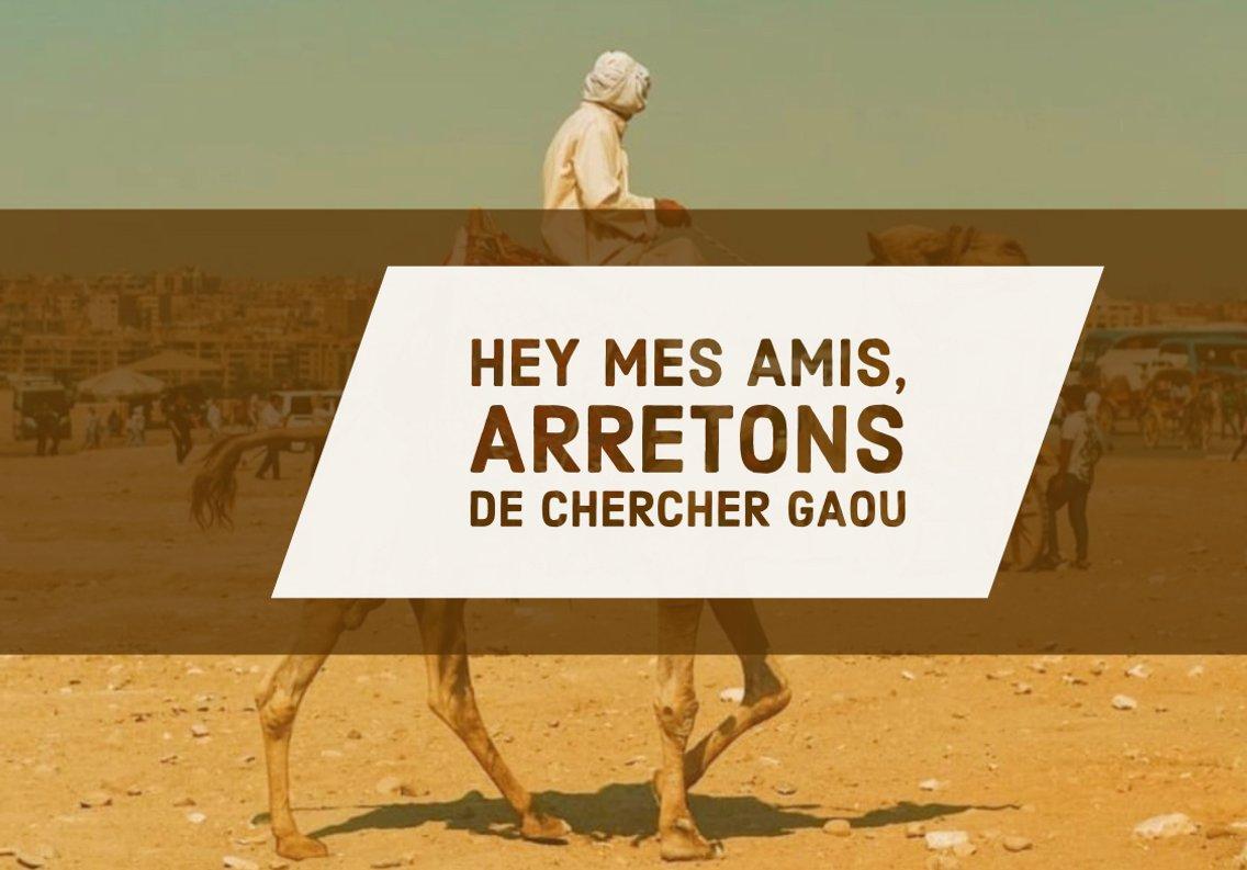 Hey Mes Amis, Arretons De Chercher Gaou - Cover Image