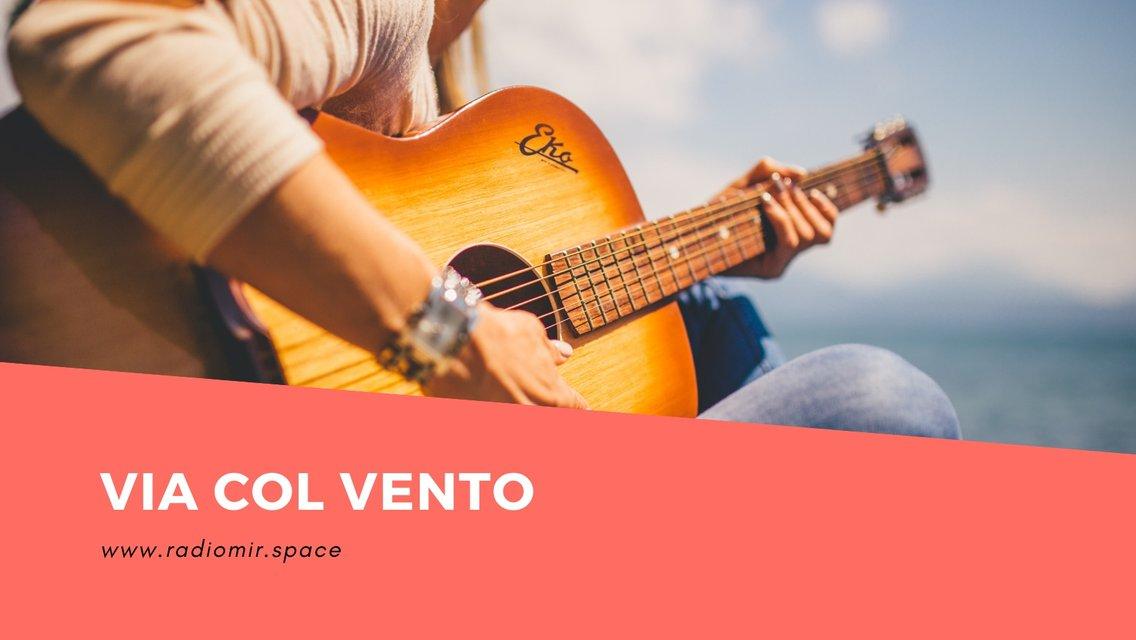 Via col Vento - Cover Image