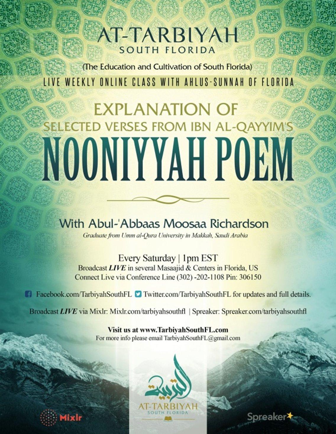 Ibn al-Qayyim's Nooniyyah - Cover Image