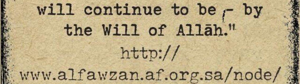 Masaa'ill Jahilliyyah (Exp. Sh. Fawzaan) - Cover Image