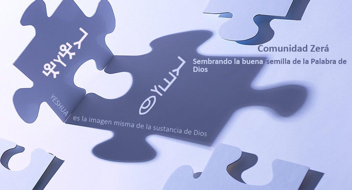Estudios Bíblicos Zerá - Cover Image