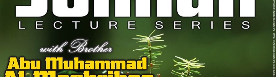 Family Class Series (Abu Muhammad) - Cover Image