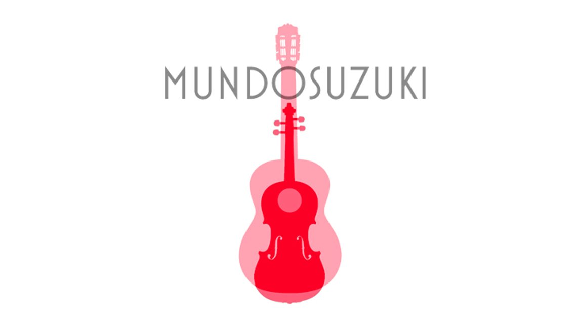 Mundo Suzuki - Cover Image