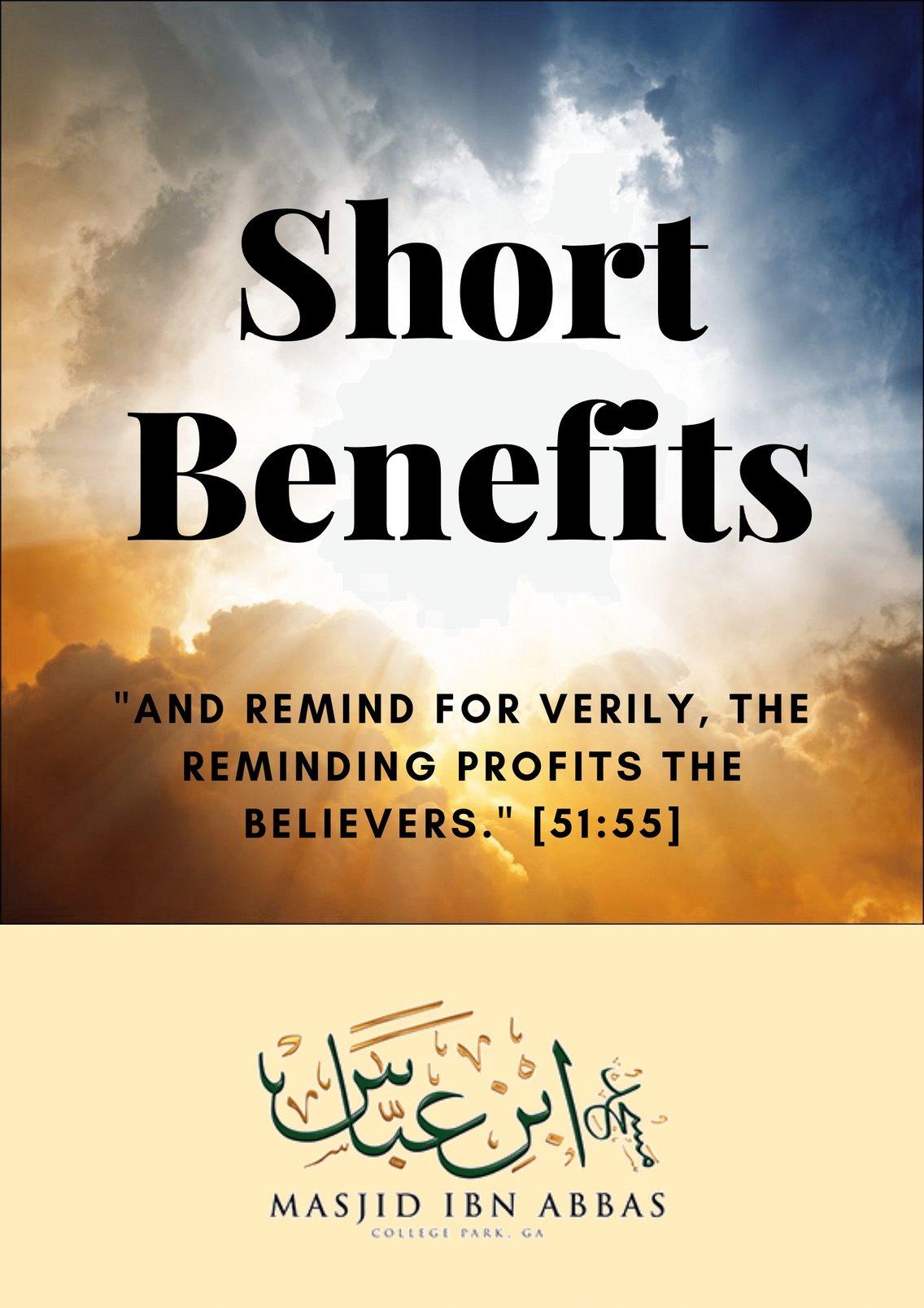 Short Reminders (وَذَكِّرْ) - Cover Image