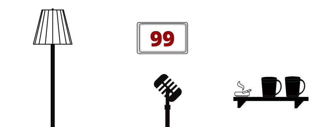 Room 99 - immagine di copertina