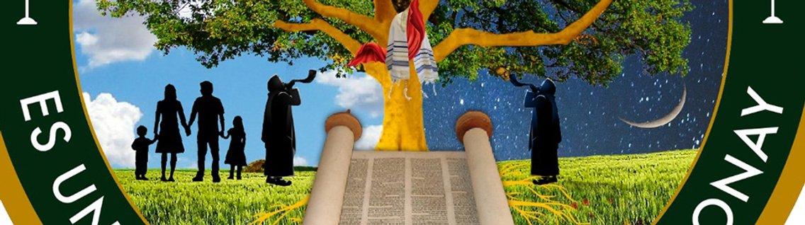 Israel Casa Integral - Cover Image