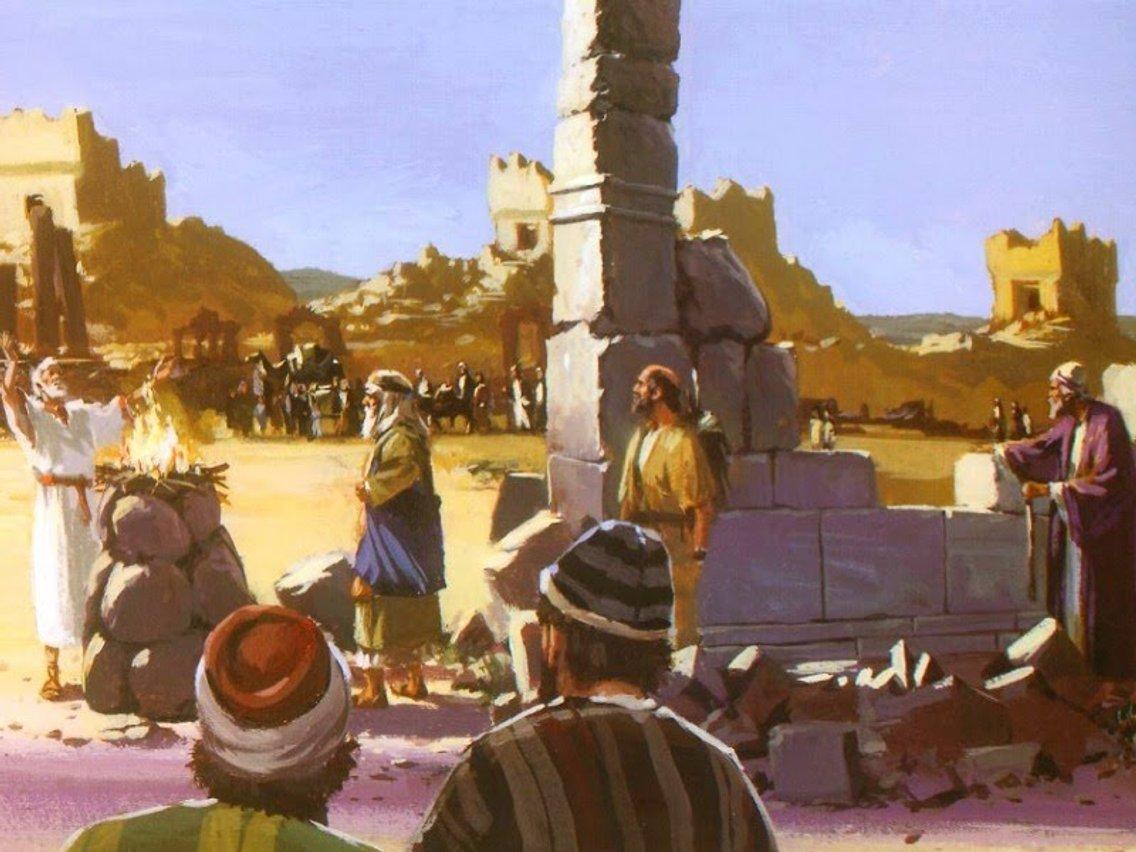 Hageo - Reconstruyendo el Templo - immagine di copertina